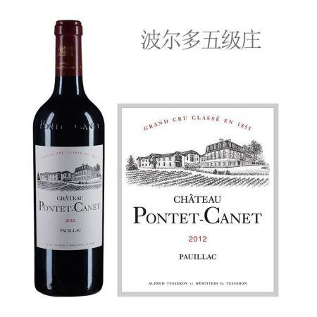 2017年庞特卡奈古堡红葡萄酒
