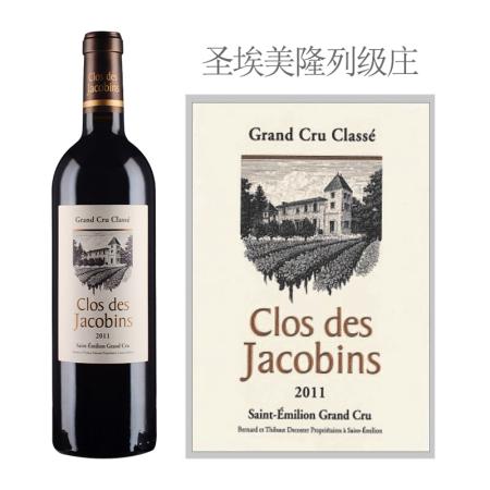 2011年雅科宾酒庄红葡萄酒