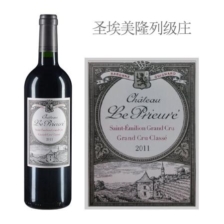 2011年佩邑酒庄红葡萄酒
