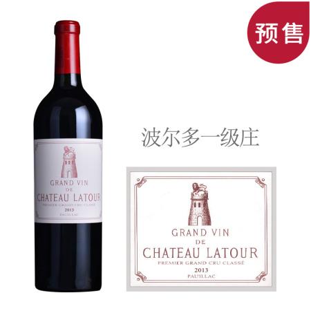 2013年拉图酒庄红葡萄酒