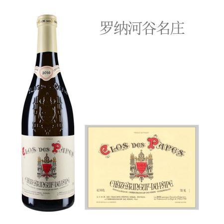 2016年帕普教皇新堡白葡萄酒