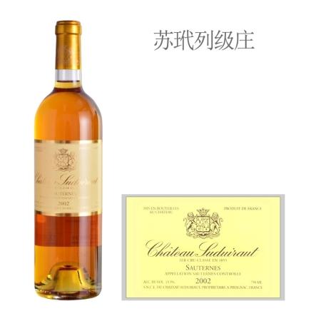 2018年旭金堡酒庄贵腐甜白葡萄酒