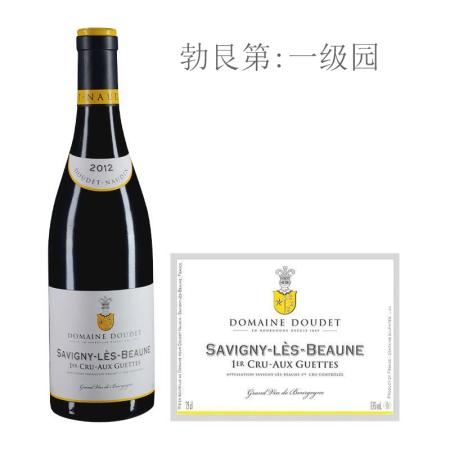 2012年诺丁酒庄哥特(萨维尼一级园)红葡萄酒