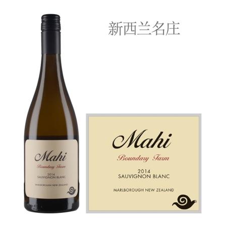 2014年玛禧酒庄镇关园长相思白葡萄酒