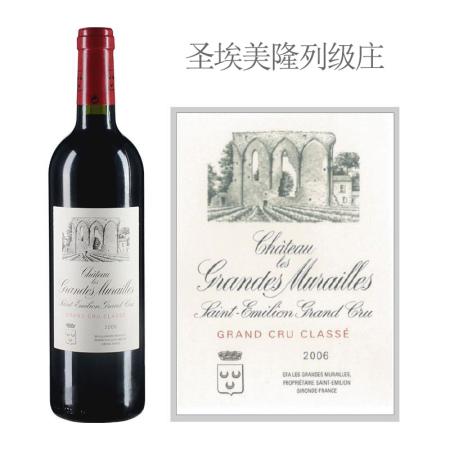 2006年梅利酒庄红葡萄酒
