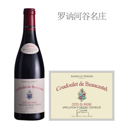 2014年博卡斯特尔酒庄柯多勒红葡萄酒