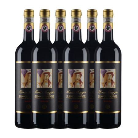 【六支套装】2009年五月丘酒庄经典基安帝珍藏红葡萄酒