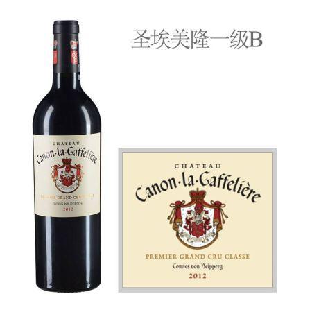2015年卡农嘉芙丽酒庄红葡萄酒