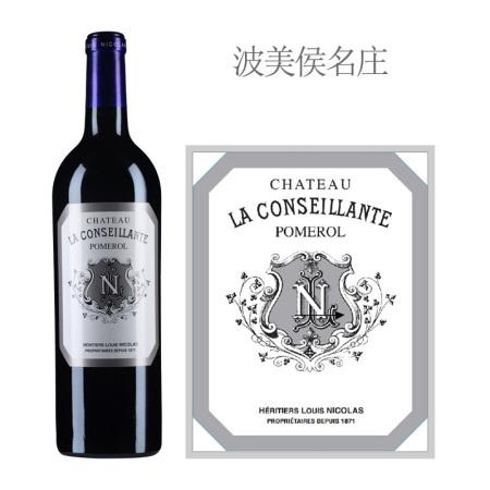2019年康赛扬酒庄红葡萄酒