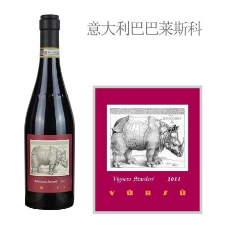 2011年斯缤尼塔酒庄斯达戴瑞巴巴莱斯科红葡萄酒