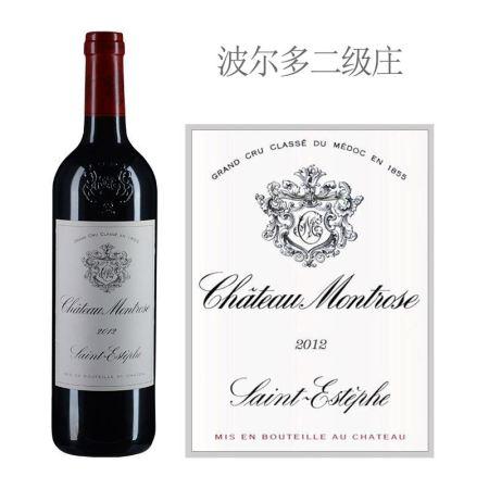2018年玫瑰山庄园红葡萄酒