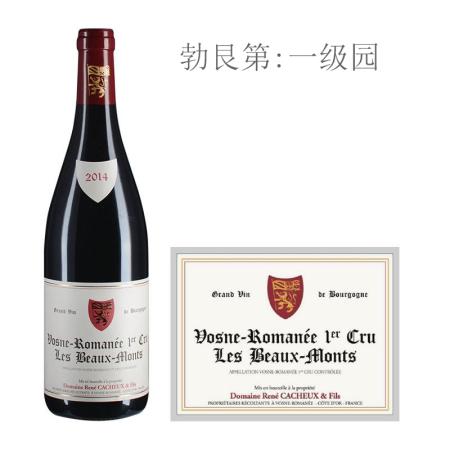 2014年雷卡父子酒庄宝山(沃恩-罗曼尼一级园)红葡萄酒
