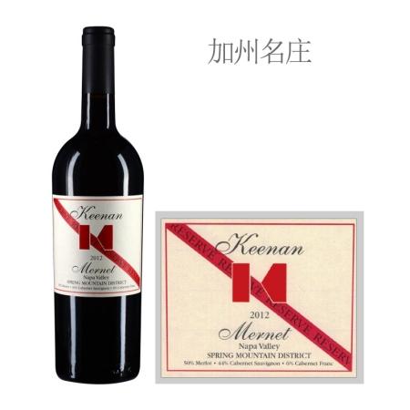 2012年琪兰酒庄梅娜珍藏红葡萄酒