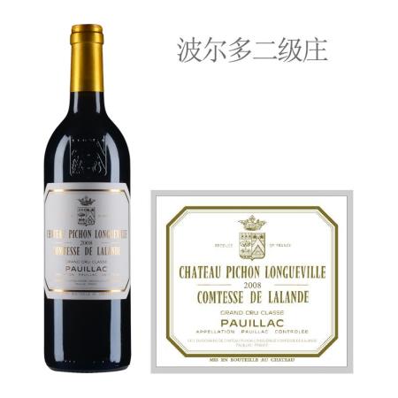 2008年碧尚女爵酒庄红葡萄酒