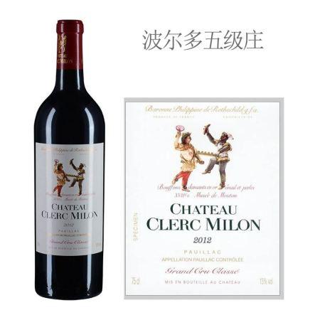 2016年克拉米伦酒庄红葡萄酒