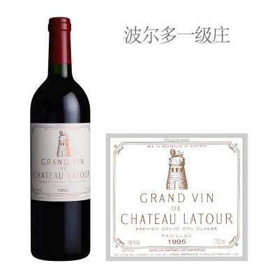 1995年拉图酒庄干红葡萄酒