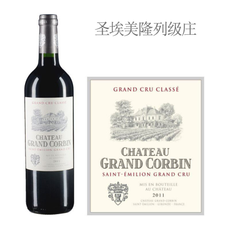 2011年大库尔班酒庄红葡萄酒