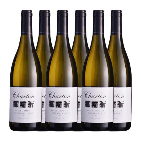 【整箱6支】2017年琪顿酒庄长相思白葡萄酒