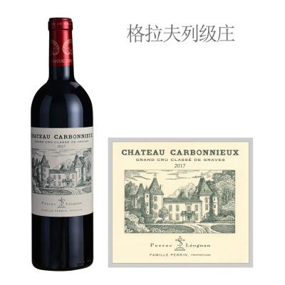 2017年壳白仙城堡红葡萄酒