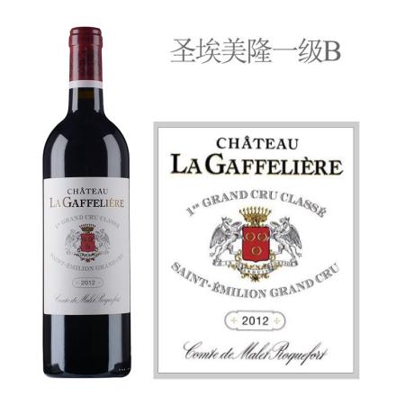 2012年嘉芙丽酒庄红葡萄酒