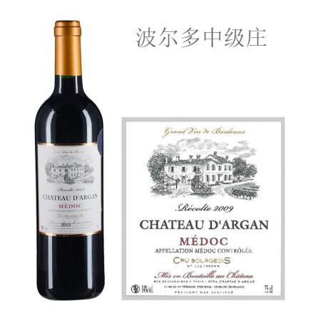 2009年阿甘酒庄红葡萄酒