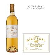 2007年莱斯古堡贵腐甜白葡萄酒