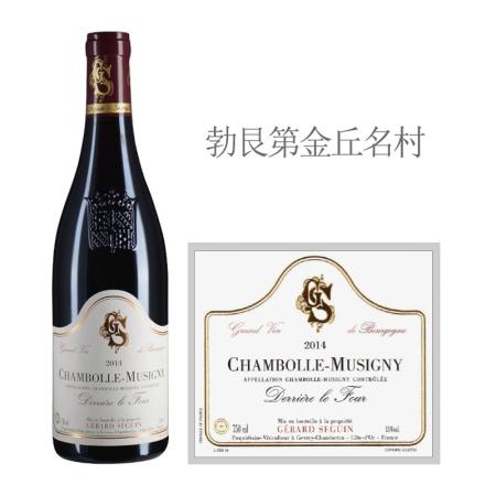 2014年赛甘酒庄德乐弗(香波-慕西尼村)红葡萄酒