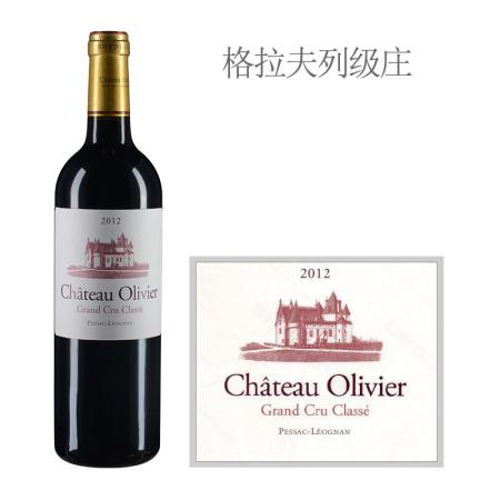 2012年奥利弗酒庄红葡萄酒