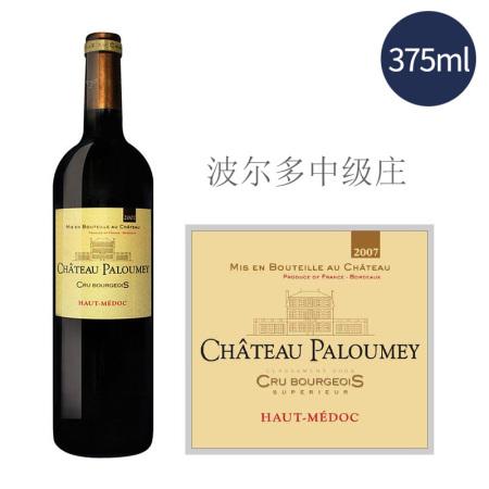 2007年帕洛美城堡红葡萄酒 (375ml)