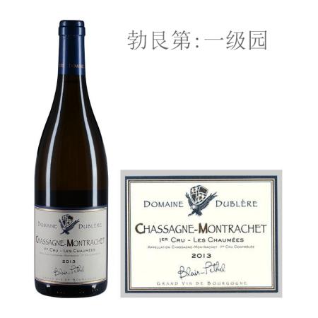 2013年都柏莱酒庄夏美(夏山-蒙哈榭一级园)白葡萄酒