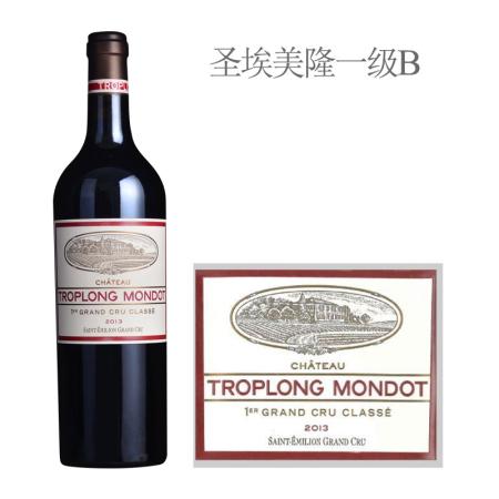2013年卓龙梦特酒庄红葡萄酒