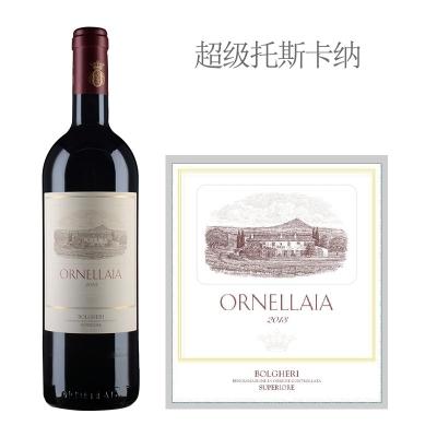 2013年欧纳拉雅红葡萄酒