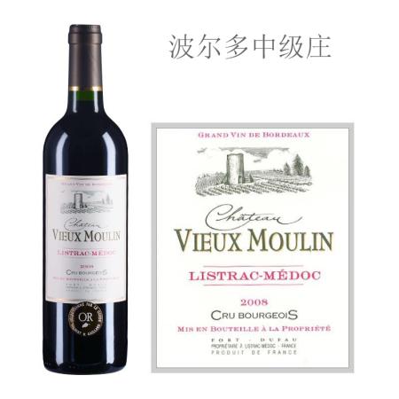 2008年老磨坊酒庄红葡萄酒