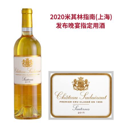 2015年旭金堡酒庄贵腐甜白葡萄酒