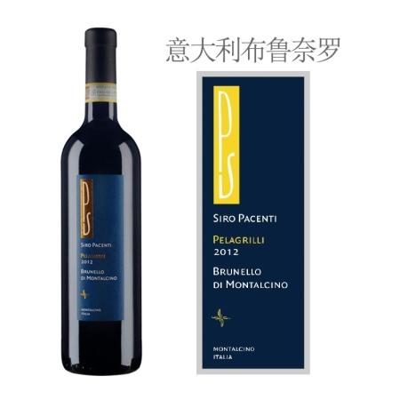 2012年帕桑迪酒庄佩拉格里布鲁奈罗红葡萄酒