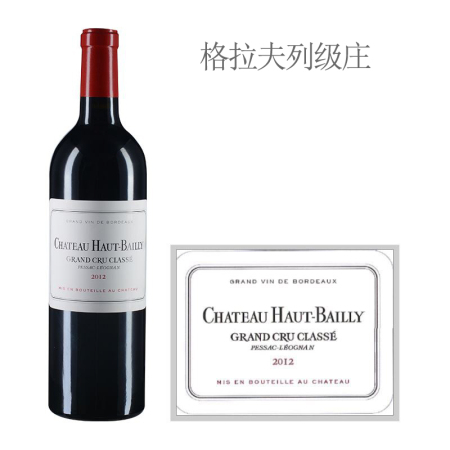 2012年高柏丽酒庄红葡萄酒