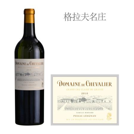 2016年骑士酒庄白葡萄酒