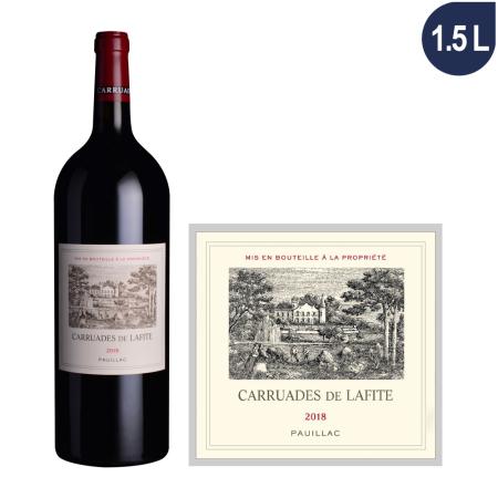 2018年拉菲珍宝(小拉菲)红葡萄酒(1.5L)