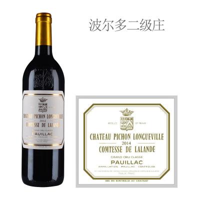 2014年碧尚女爵酒庄红葡萄酒