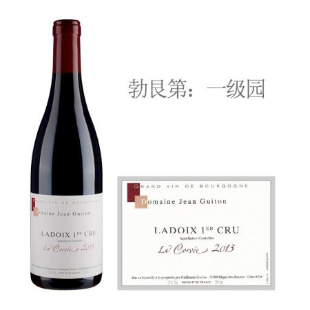2013年吉顿酒庄科维(拉都瓦一级园)红葡萄酒