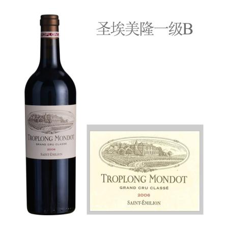 2006年卓龙梦特酒庄红葡萄酒