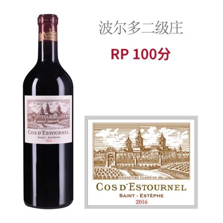 2016年爱士图尔庄园红葡萄酒