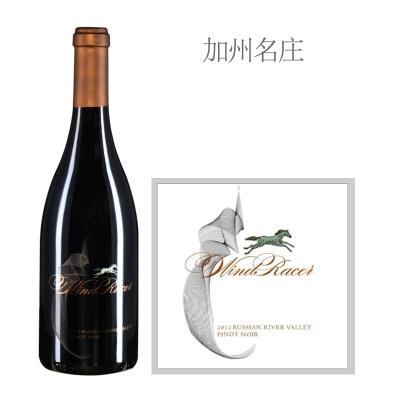 2012年风行者酒庄黑皮诺红葡萄酒