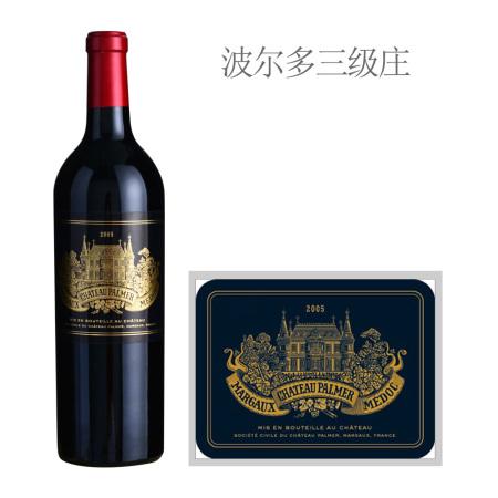 2005年宝马庄园红葡萄酒