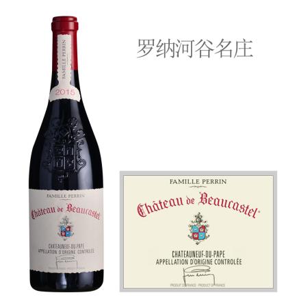 2015年博卡斯特尔酒庄教皇新堡红葡萄酒