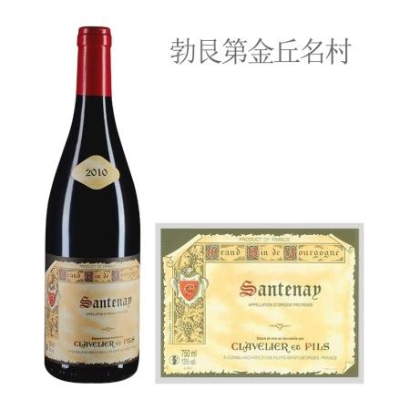 2010年克拉韦里尔父子酒庄(桑特奈村)红葡萄酒