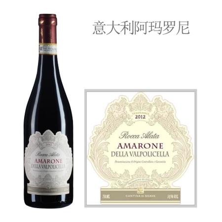 2012年索维酒庄阿拉塔岩阿玛罗尼红葡萄酒