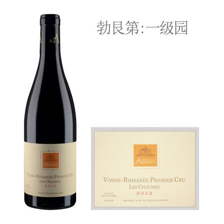 2012年达哈瑞酒庄夏姆(沃恩-罗曼尼一级园)红葡萄酒