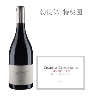 2013年柏恩斯坦(香牡-香贝丹特级园)红葡萄酒