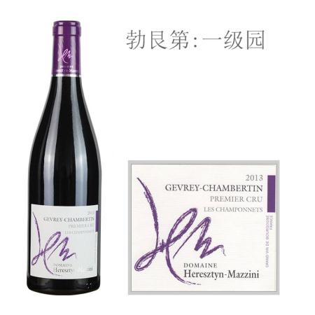 2013年海辛-玛兹酒庄香鹏(热夫雷-香贝丹一级园)红葡萄酒